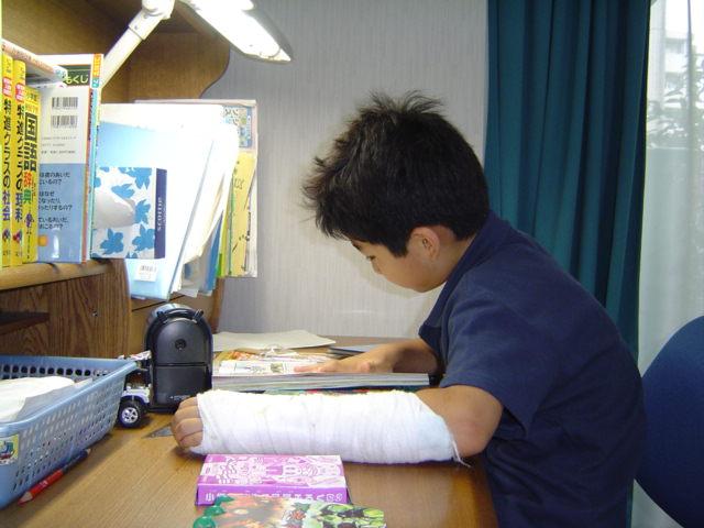小学四年生