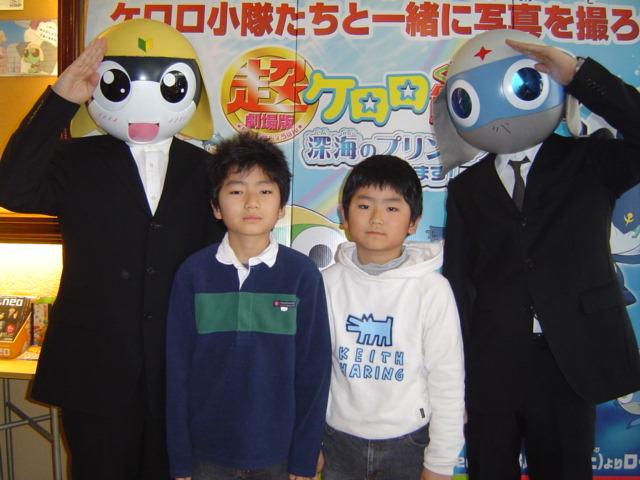 超劇場版ケロロ軍曹2