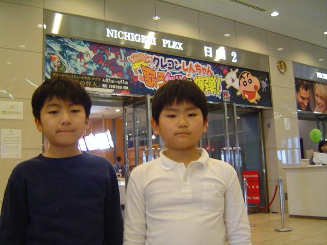 クレヨンしんちゃんの映画