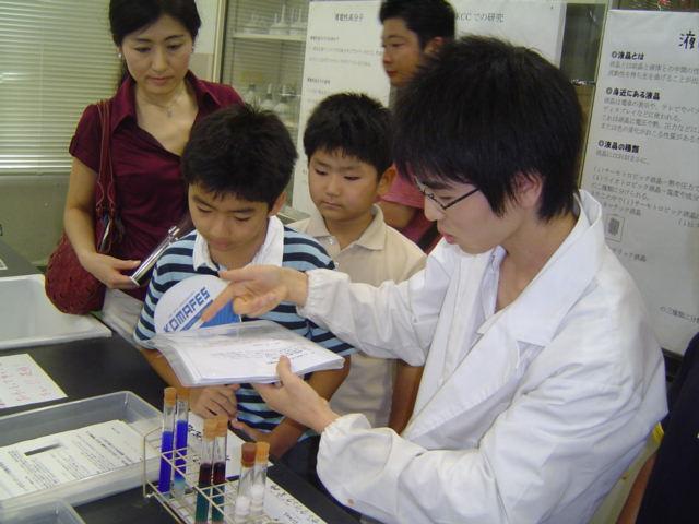 駒場東邦文化祭にて化学部の実験を体験する子供達