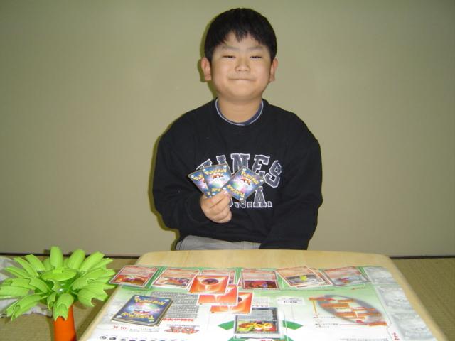 ポケモン・カードゲームで勝った下の子