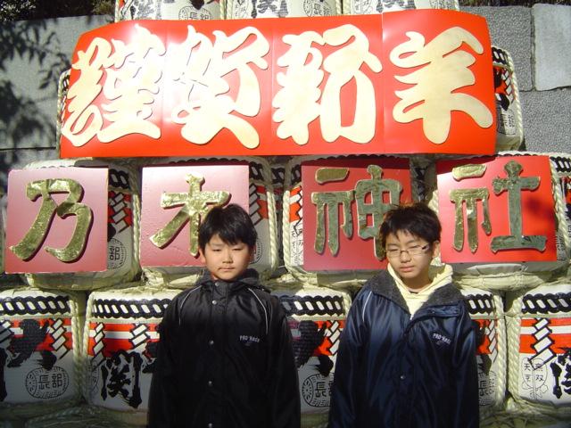 乃木神社に初詣の子供達