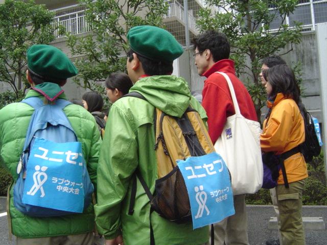 UNICEF ラブウォーク