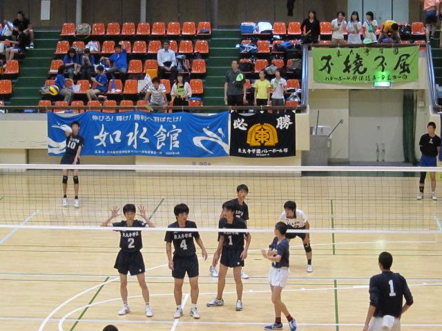 私立高等学校バレーボール選手権大会