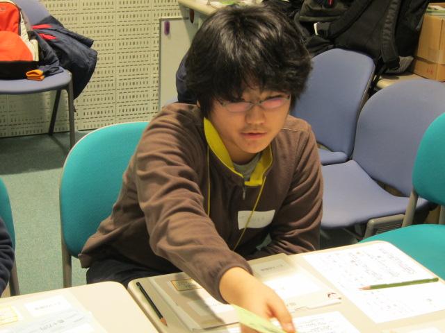 東証でボードゲーム中の下の子