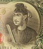 元官庁エコノミスト